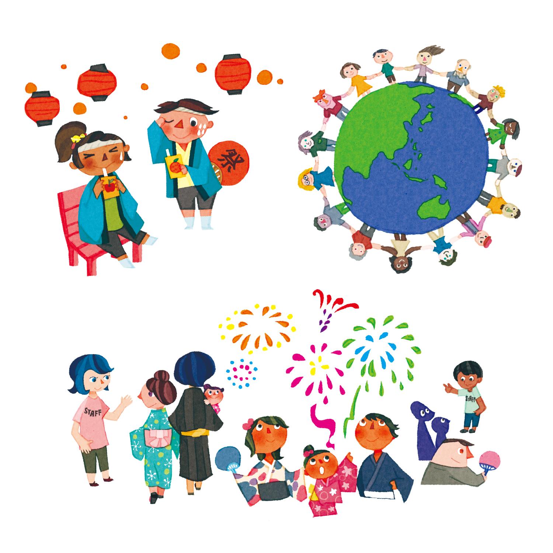 日研フード 地域と子ども