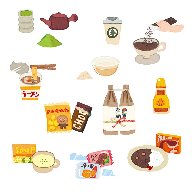 日研フード 加工食品