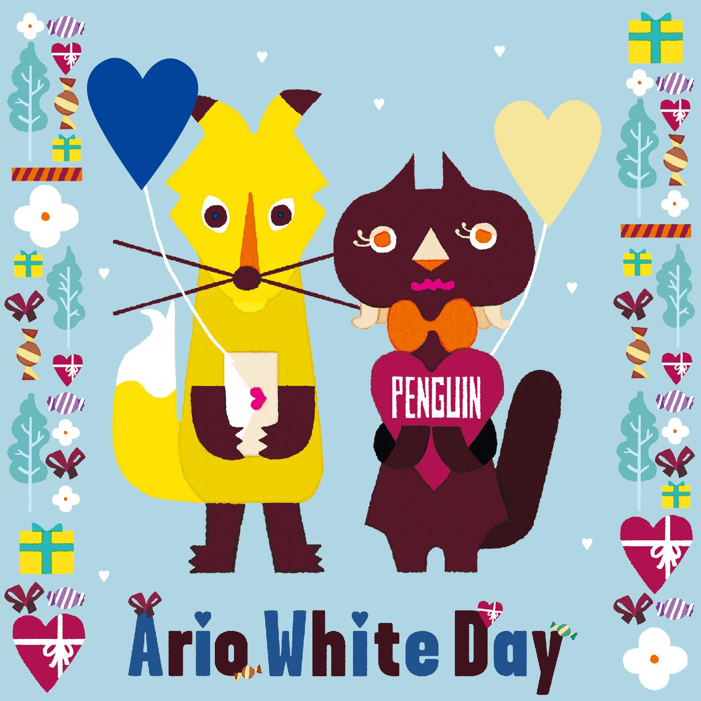 Ario ホワイトデースクエアPOP