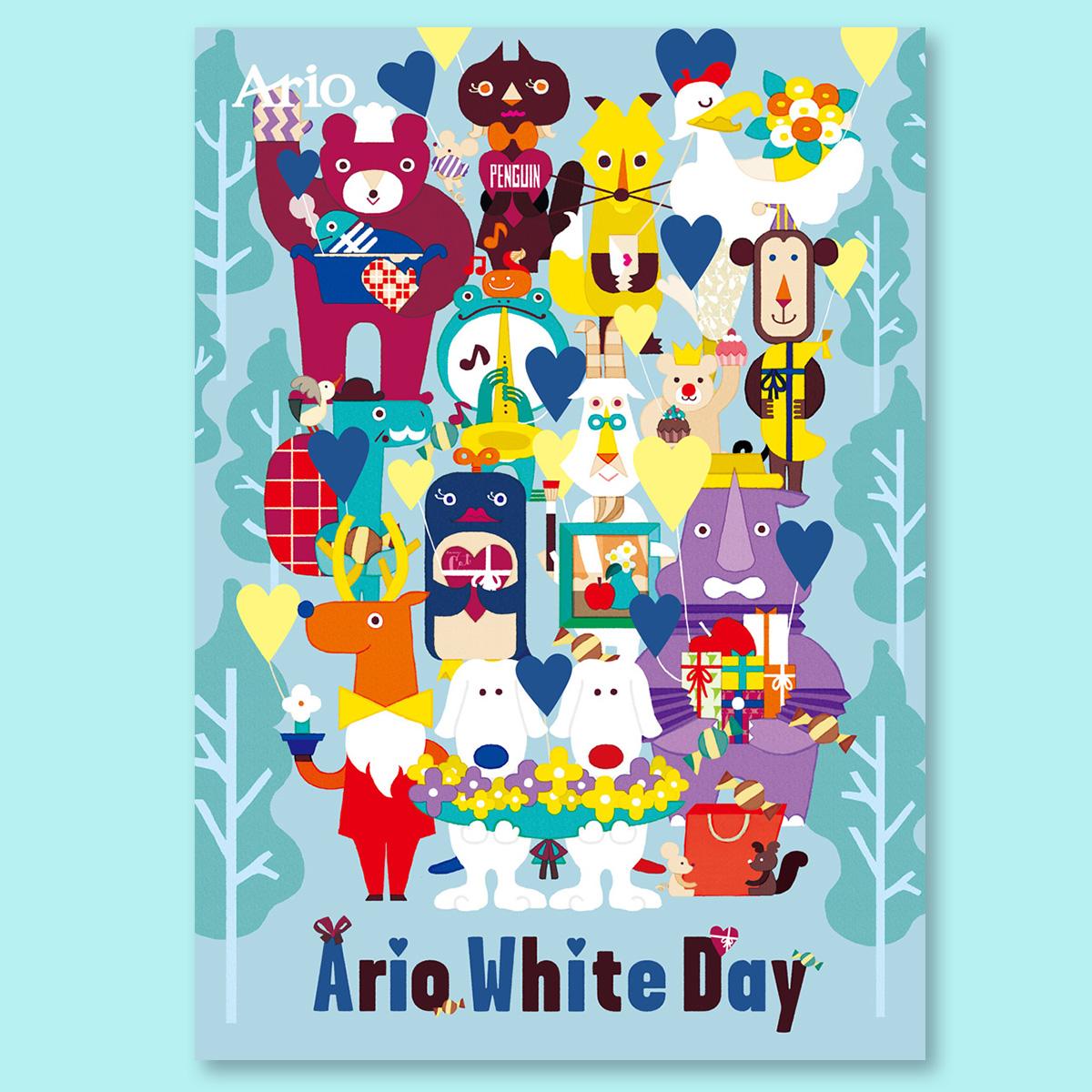 Ario ホワイトデーポスター