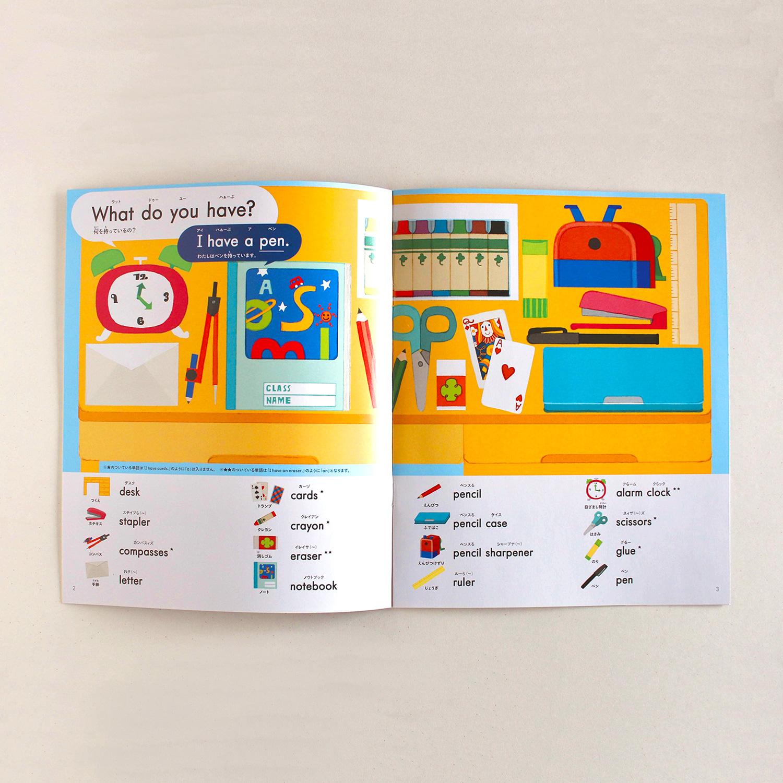 Benesse 進研ゼミ小学講座2020年度 新3年生英語絵辞書見開き1