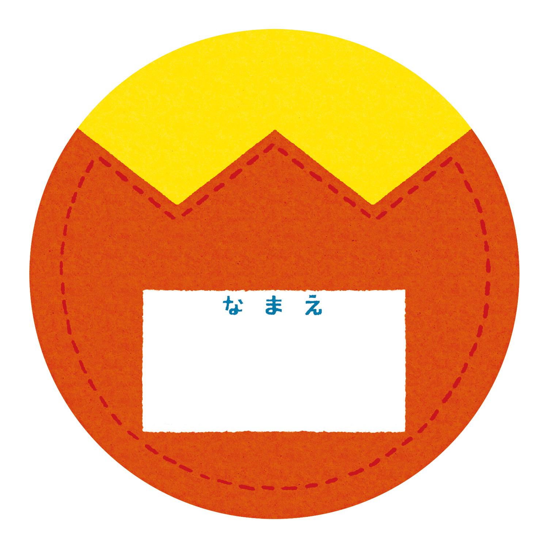 PECO BOX 2020年4月号(スクール号) カードおもて