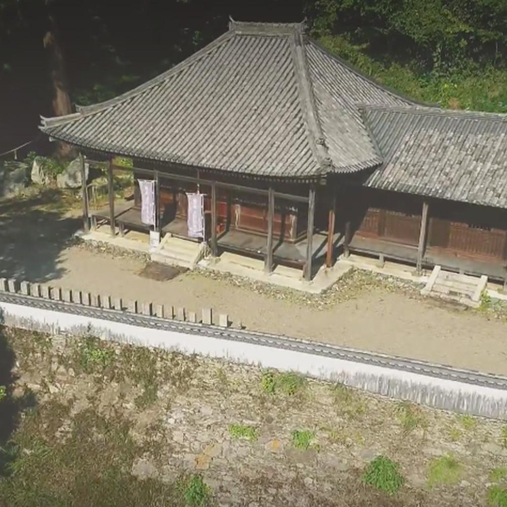 岩屋山 金剛寿院 福勝寺