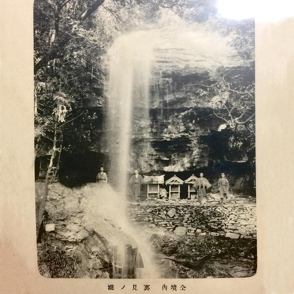 福勝寺 歴史資料